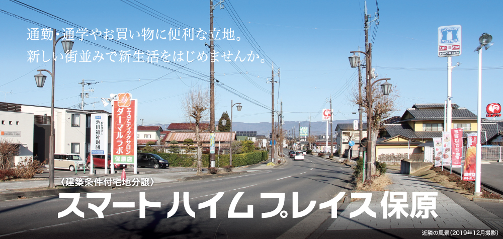 東北 電力 福島 支店