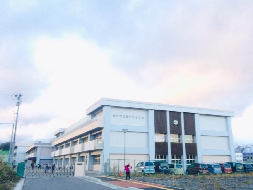錦ヶ丘【分譲住宅】 | セキスイ...